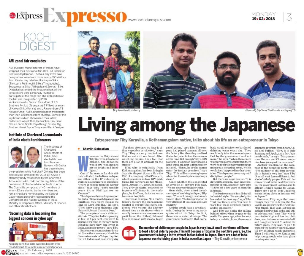 Pinmicro's CEO feaured in The New Indian Express