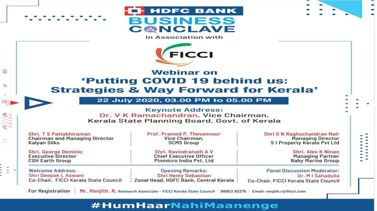 HDFC Bank Business Conclave in association with FICC